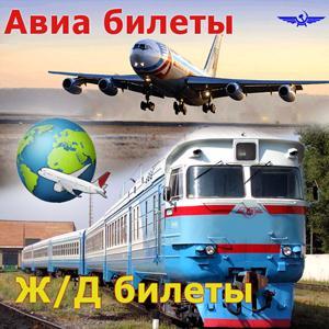 Авиа- и ж/д билеты Шелехова