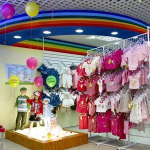 Детские магазины Шелехова