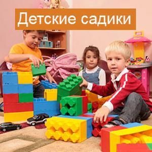 Детские сады Шелехова