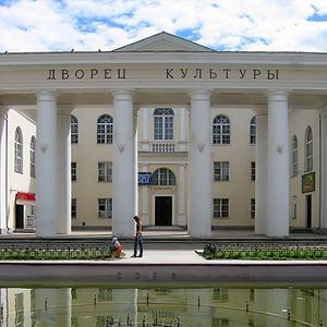Дворцы и дома культуры Шелехова