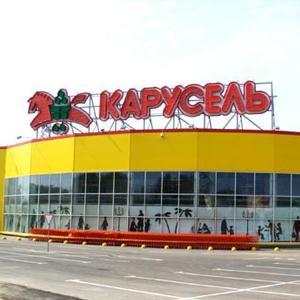 Гипермаркеты Шелехова