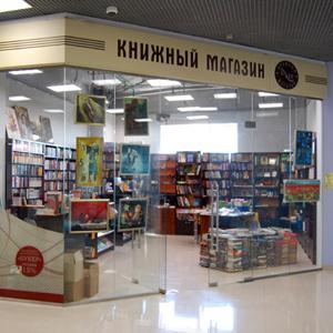 Книжные магазины Шелехова