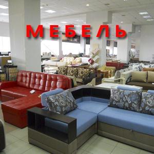 Магазины мебели Шелехова