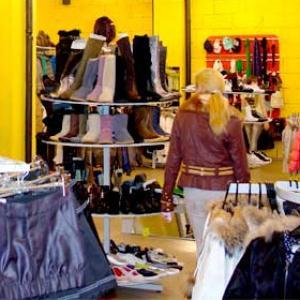 Магазины одежды и обуви Шелехова
