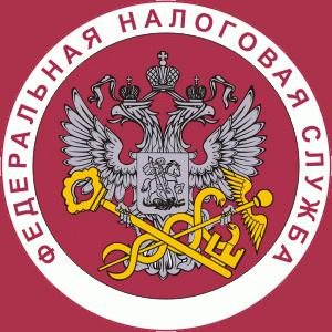 Налоговые инспекции, службы Шелехова