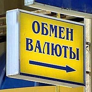 Обмен валют Шелехова
