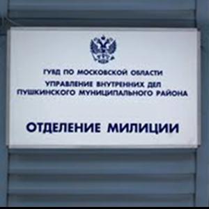 Отделения полиции Шелехова