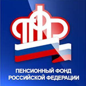 Пенсионные фонды Шелехова