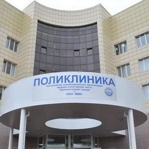 Поликлиники Шелехова