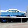 Аэропорты в Шелехове