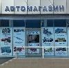 Автомагазины в Шелехове