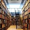 Библиотеки в Шелехове