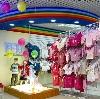 Детские магазины в Шелехове