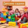 Детские сады в Шелехове