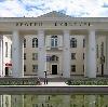 Дворцы и дома культуры в Шелехове