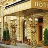 Гостиницы в Шелехове