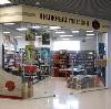 Книжные магазины в Шелехове