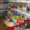 Магазины хозтоваров в Шелехове
