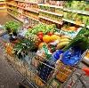 Магазины продуктов в Шелехове