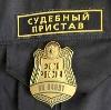 Судебные приставы в Шелехове