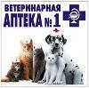 Ветеринарные аптеки в Шелехове