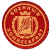 Военкоматы, комиссариаты в Шелехове