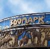 Зоопарки в Шелехове