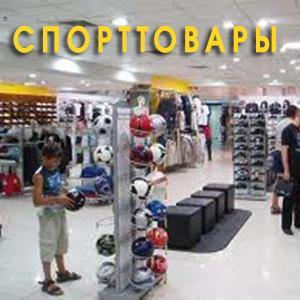 Спортивные магазины Шелехова