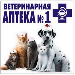 Ветеринарные аптеки Шелехова