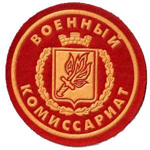 Военкоматы, комиссариаты Шелехова